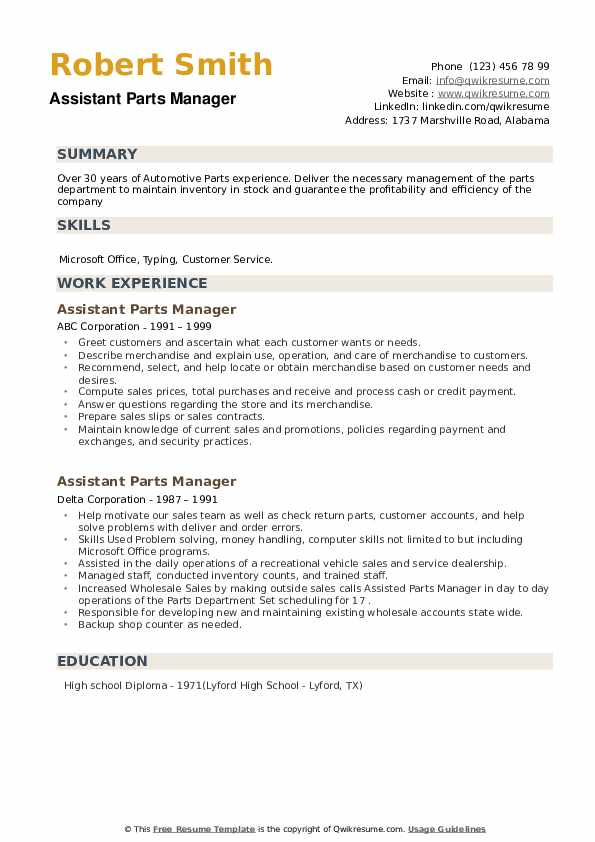 Assistant Parts Manager Resume example