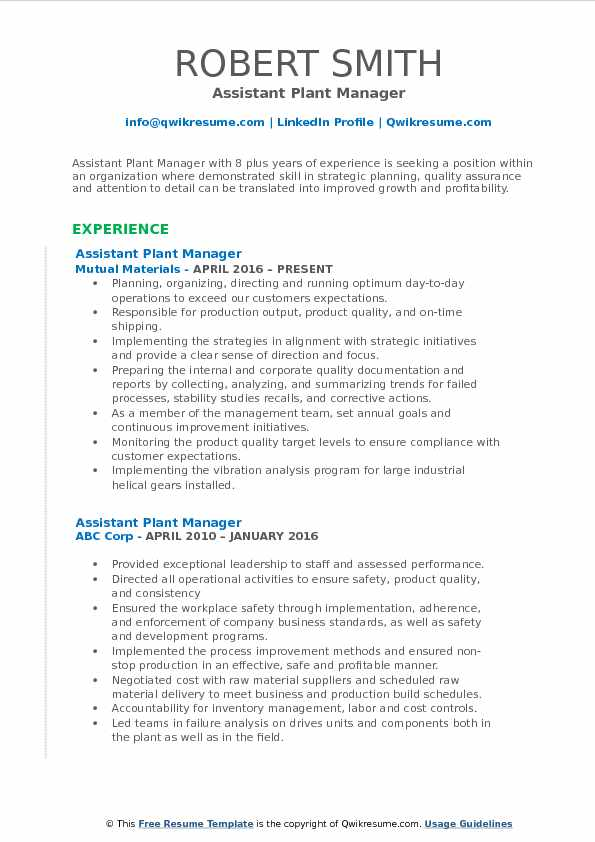 assistant plant manager resume samples