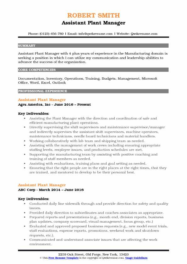 Assistant Plant Manager Resume Format