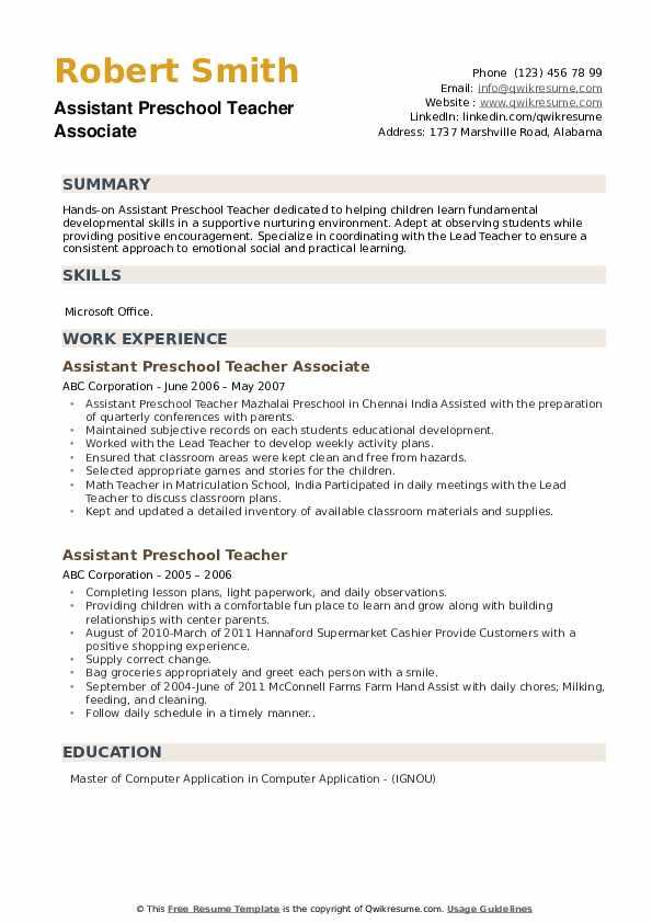 Assistant Preschool Teacher Associate Resume Format