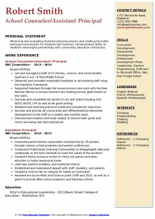 assistant principal resume samples