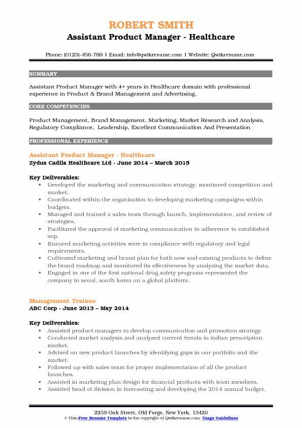 Assistant Product Manager - Healthcare Resume Example