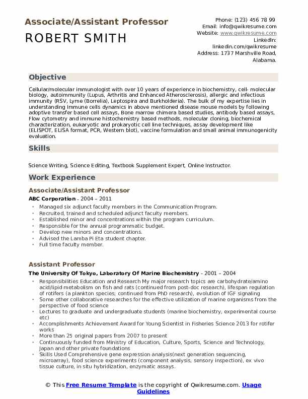 assistant professor resume samples