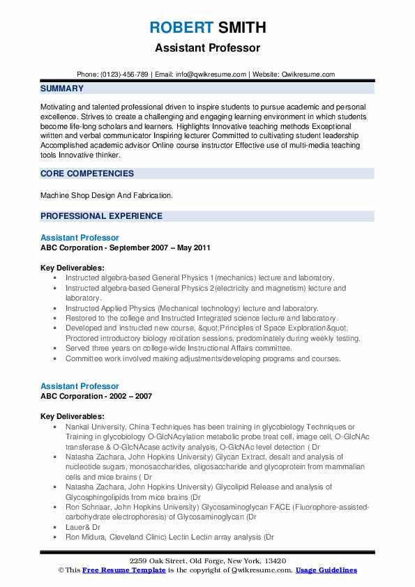 assistant professor resume samples