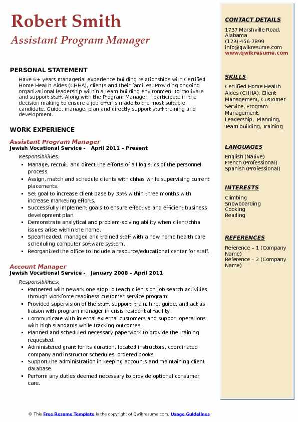 Assistant Program Manager Resume Template