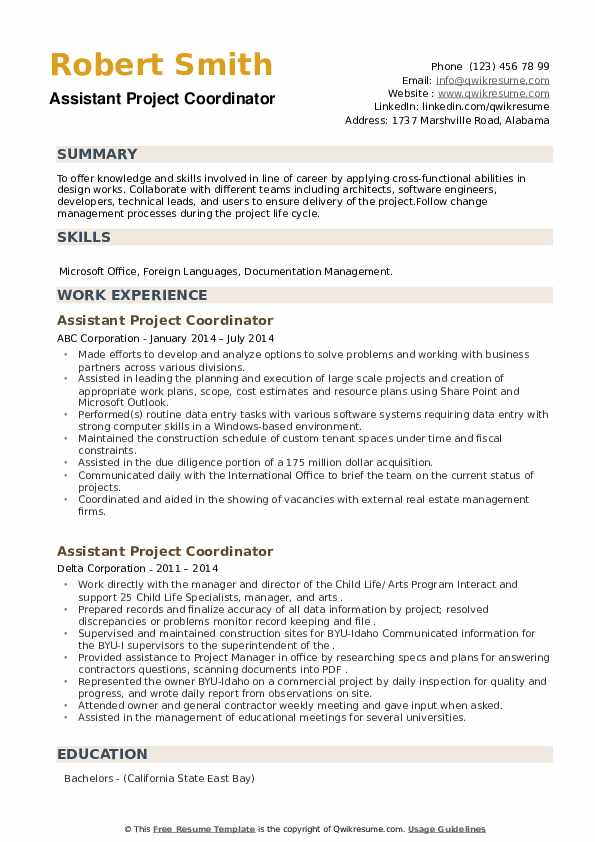 Assistant Project Coordinator Resume example