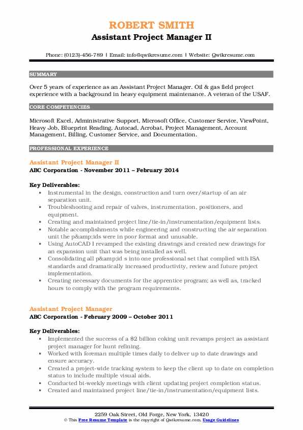 Assistant Project Manager II Resume Model