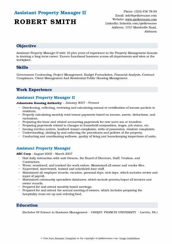 Assistant Property Manager II Resume Template