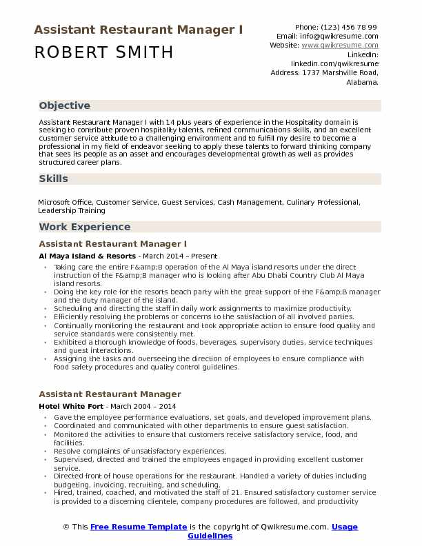 Assistant Restaurant Manager I Resume Example