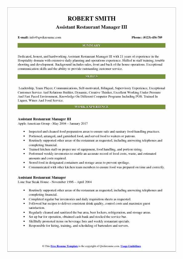 Assistant Restaurant Manager III Resume Sample