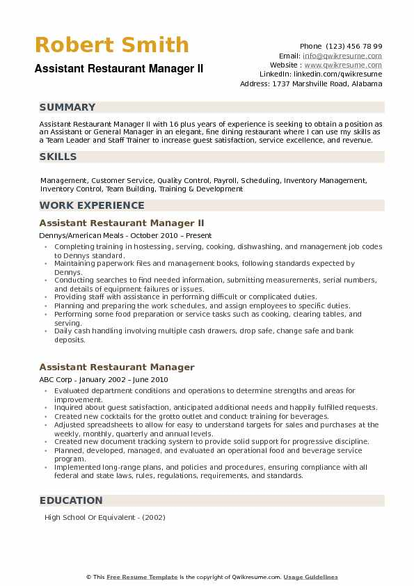 Assistant Restaurant Manager Resume example