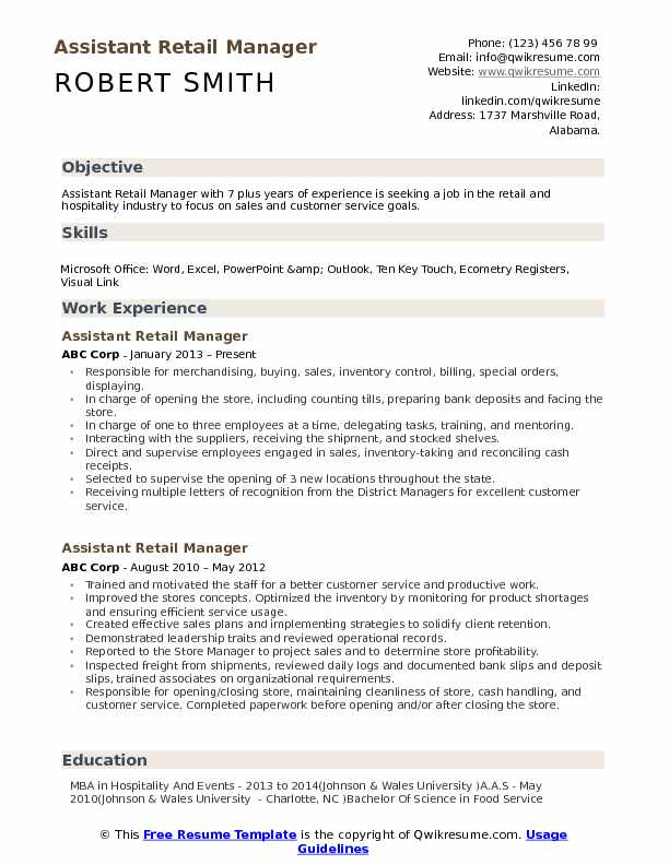 sample resume for assistant manager in retail - assistant retail manager resume samples qwikresume