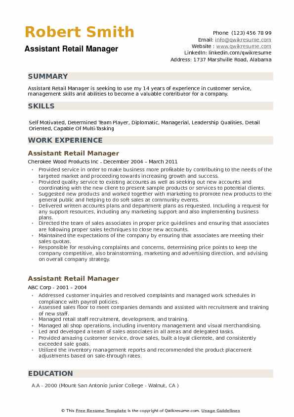 Assistant Retail Manager Resume example