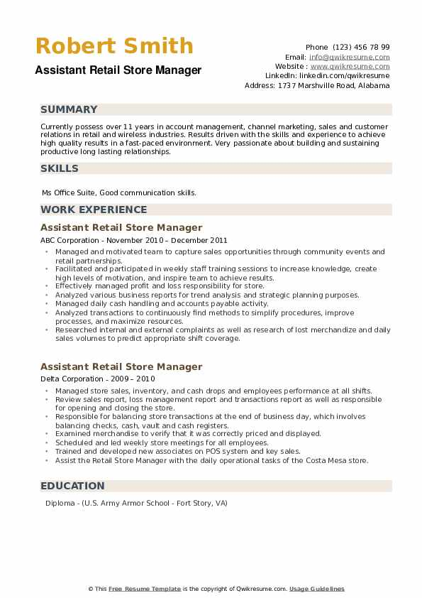 Assistant Retail Store Manager Resume example