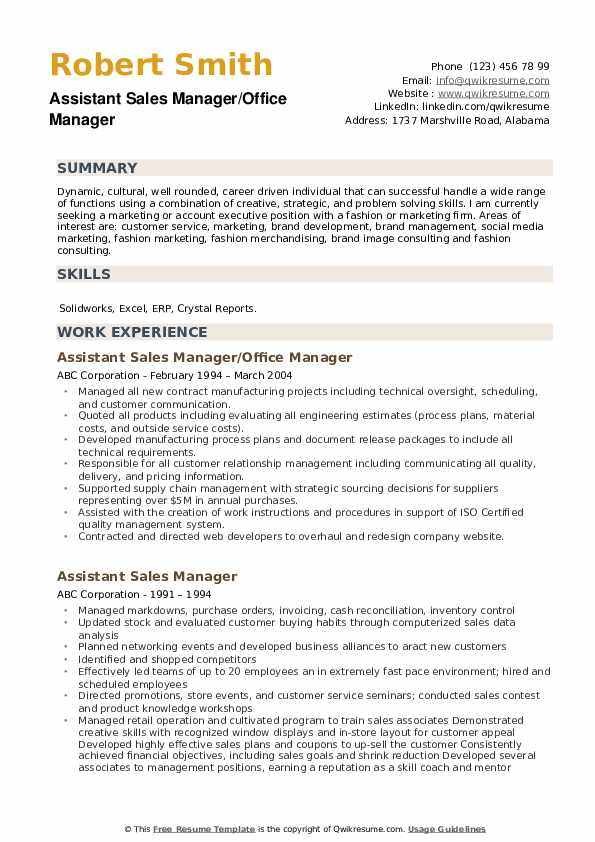 Assistant Sales Manager/Office Manager Resume Example