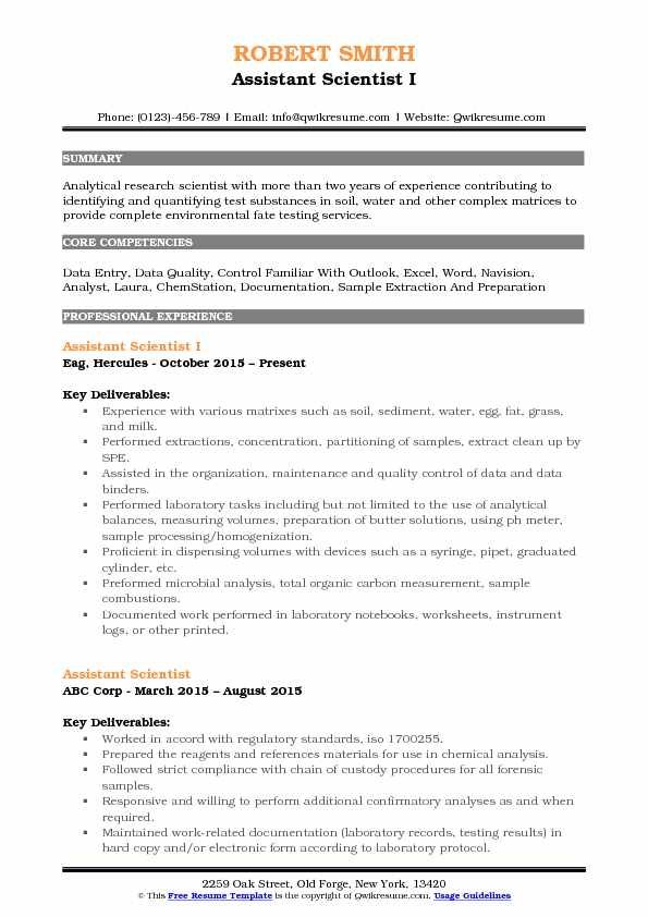 Assistant Scientist I Resume Template