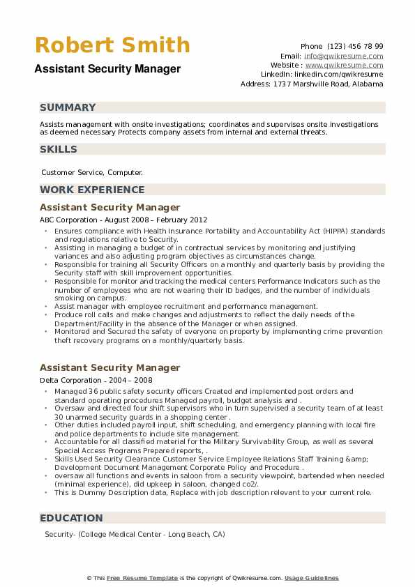 Assistant Security Manager Resume example