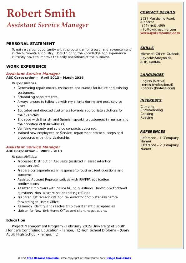 Assistant Service Manager Resume Sample