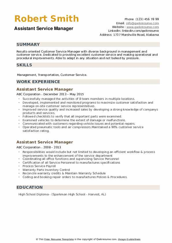 Assistant Service Manager Resume Format