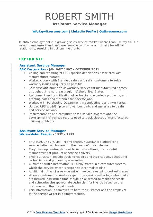 Assistant Service Manager Resume Template