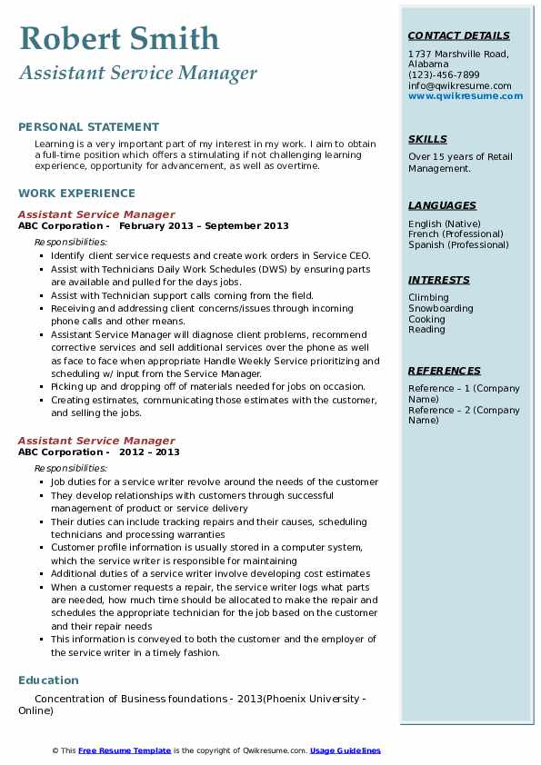 assistant service manager resume samples