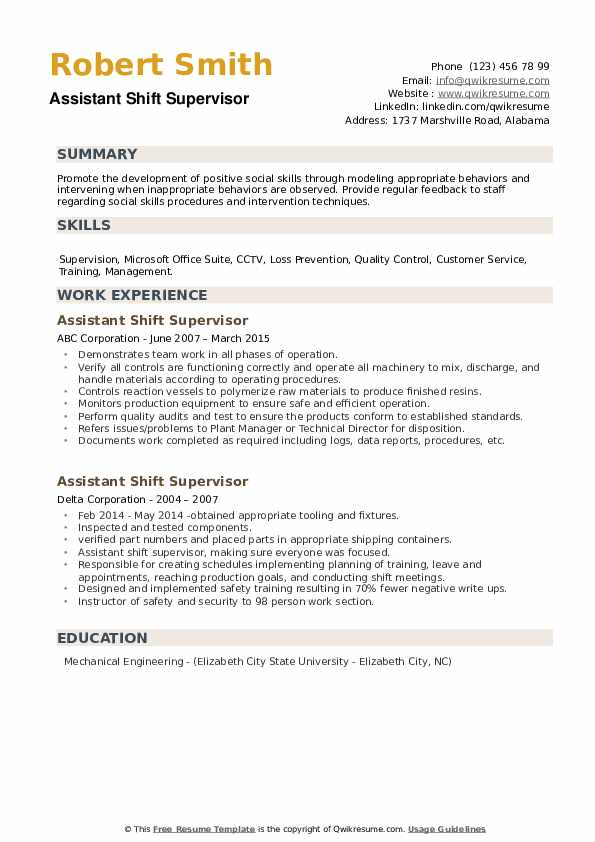 Assistant Shift Supervisor Resume example