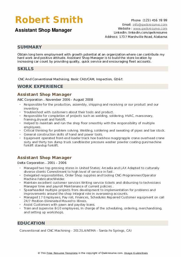 Assistant Shop Manager Resume example