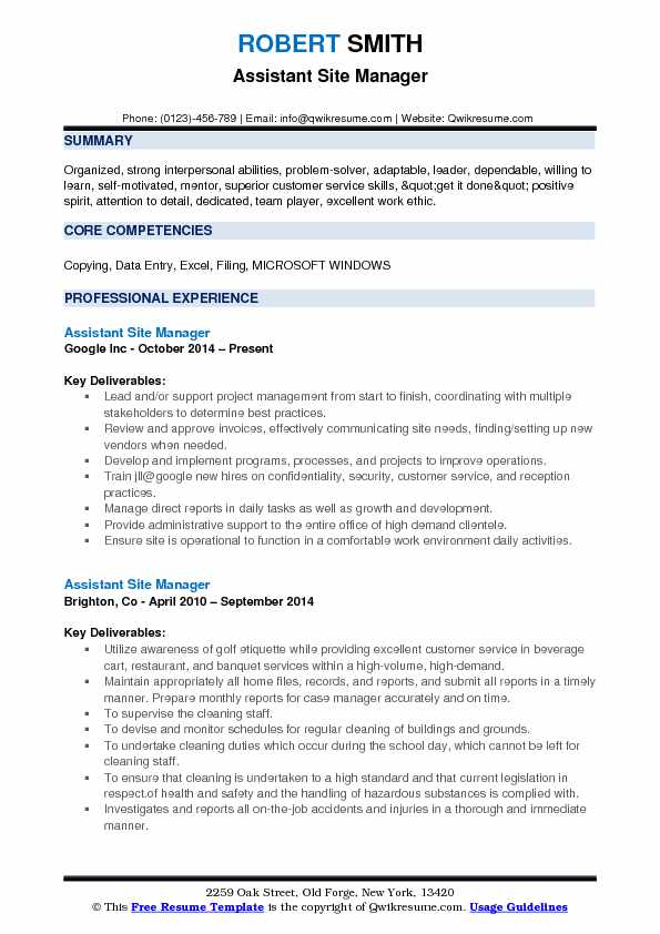 Assistant Site Manager Resume Format