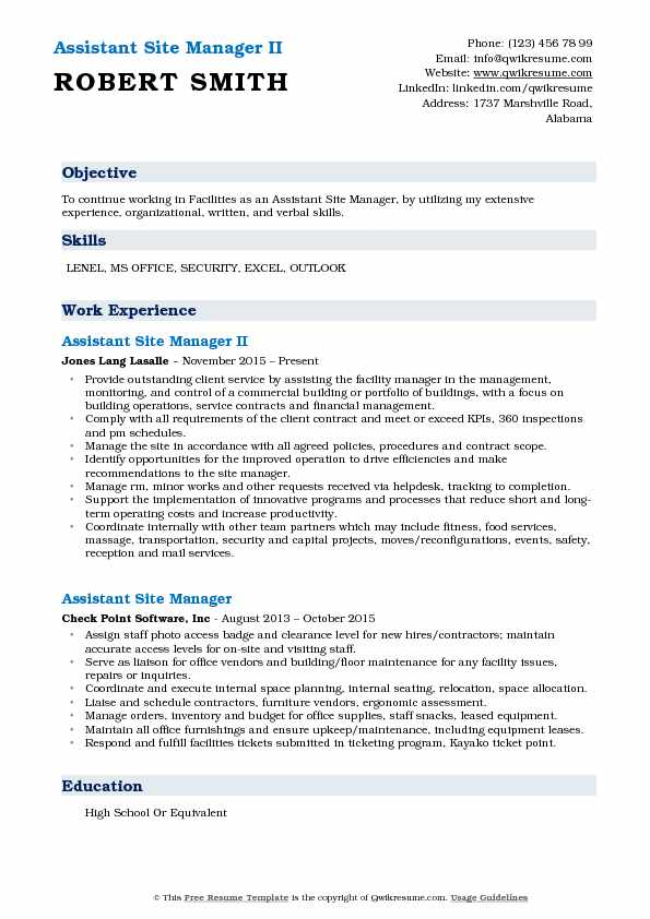 Assistant Site Manager II Resume Template