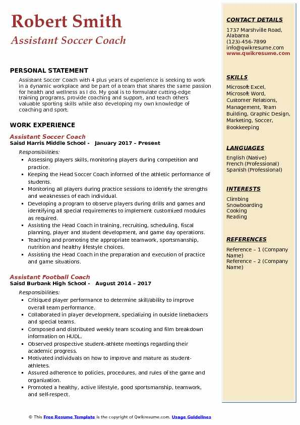 Assistant Soccer Coach Resume Template