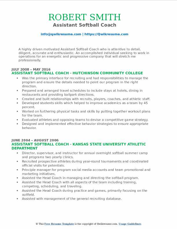 Assistant Softball Coach Resume Template