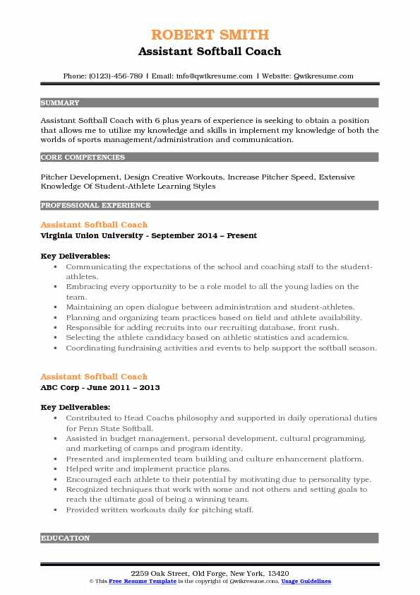 Assistant Softball Coach Resume Example