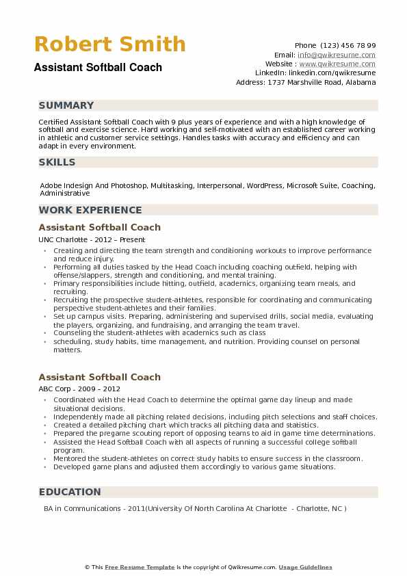 assistant softball coach resume samples