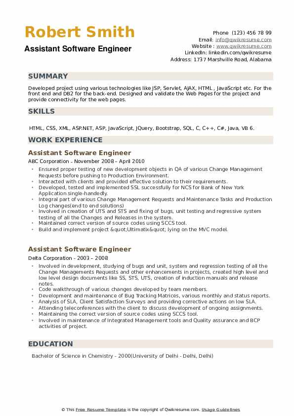 Assistant Software Engineer Resume example