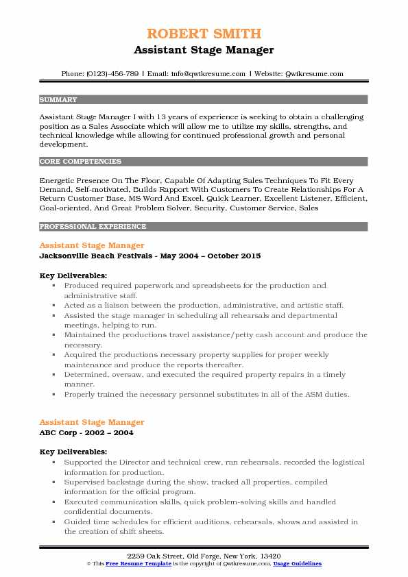 Assistant Stage Manager Resume Format