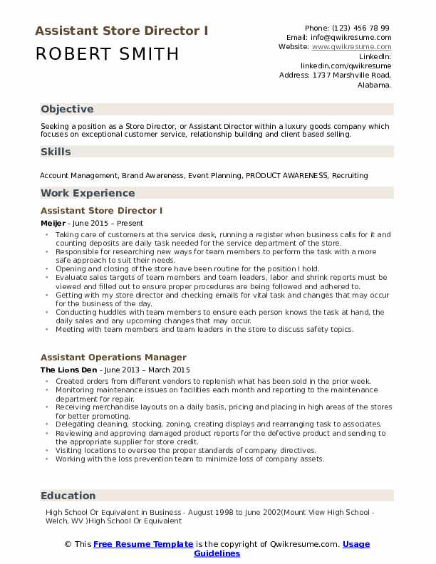 Assistant Store Director I Resume Example