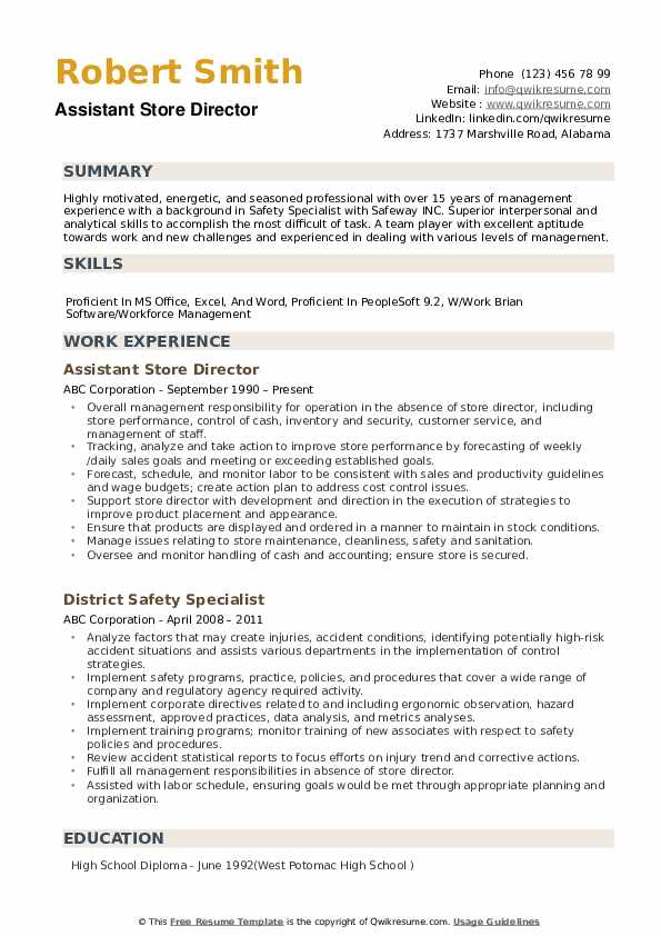 Assistant Store Director Resume example