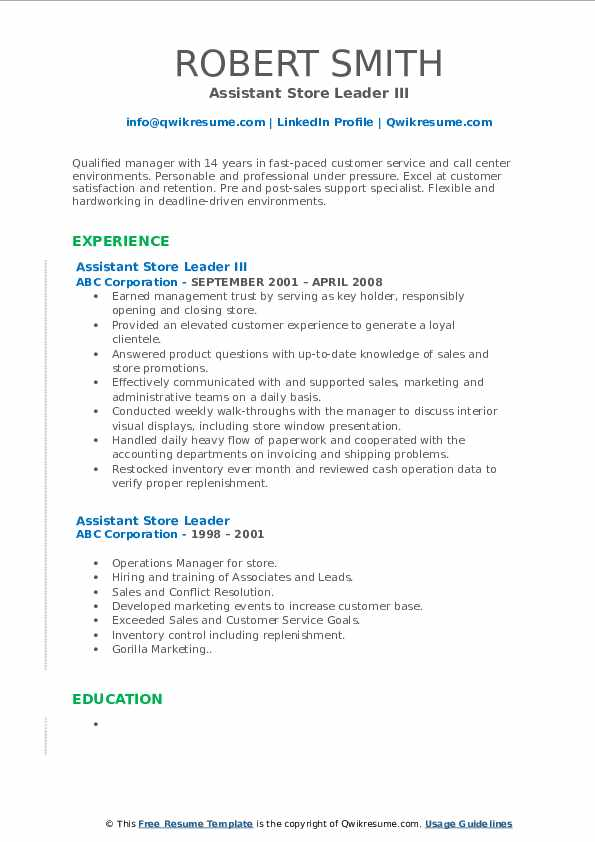 Assistant Store Leader III Resume Format
