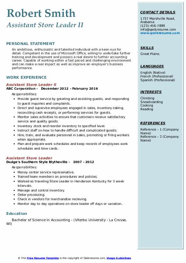 Assistant Store Leader II Resume Model
