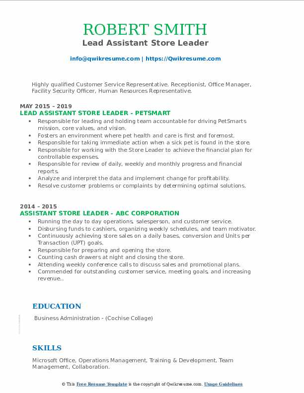 Lead Assistant Store Leader Resume Template