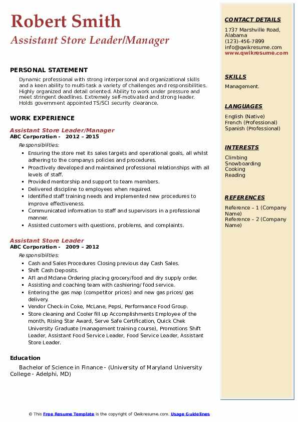 Assistant Store Leader/Manager Resume Model