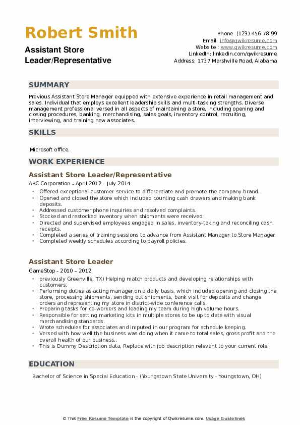 Assistant Store Leader/Representative Resume Sample