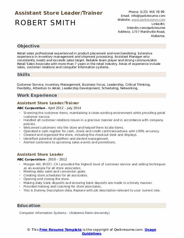 Assistant Store Leader/Trainer Resume Example