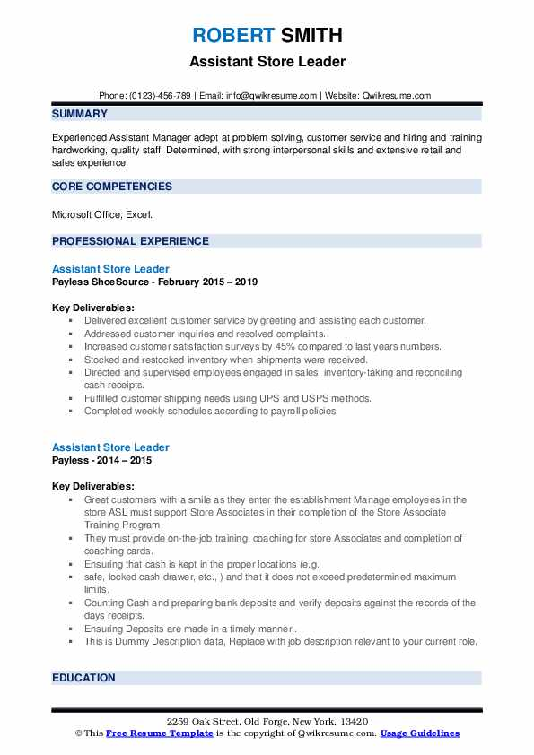 Assistant Store Leader Resume example