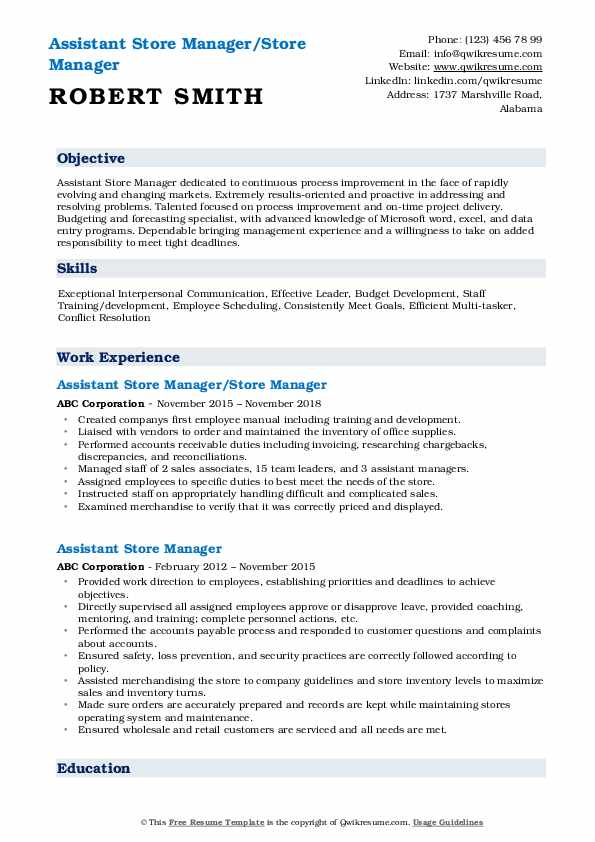 Assistant Store Manager/Store Manager Resume Model