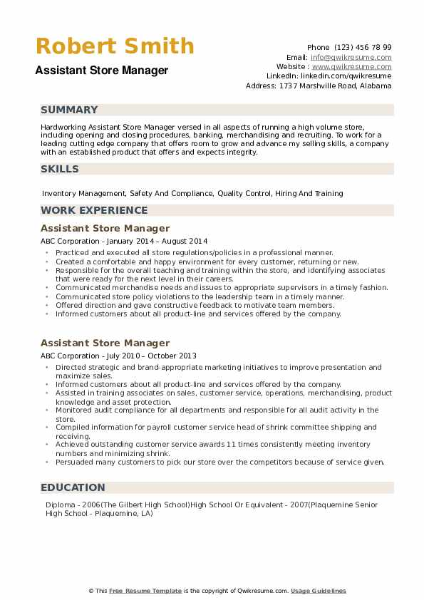 Assistant Store Manager Resume Example