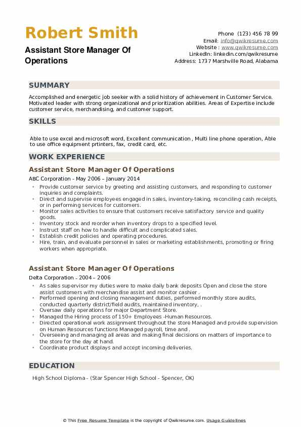 Assistant Store Manager Of Operations Resume example