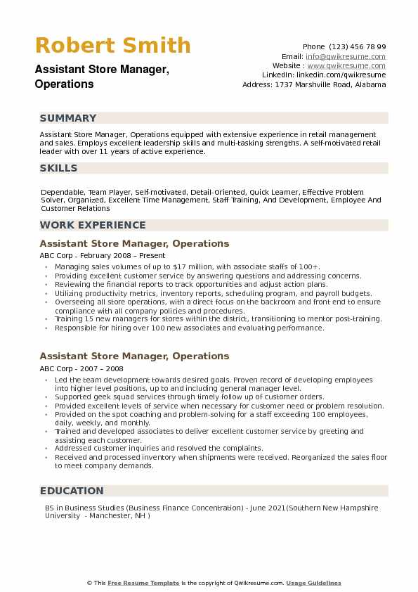 Assistant Store Manager Operations Resume example