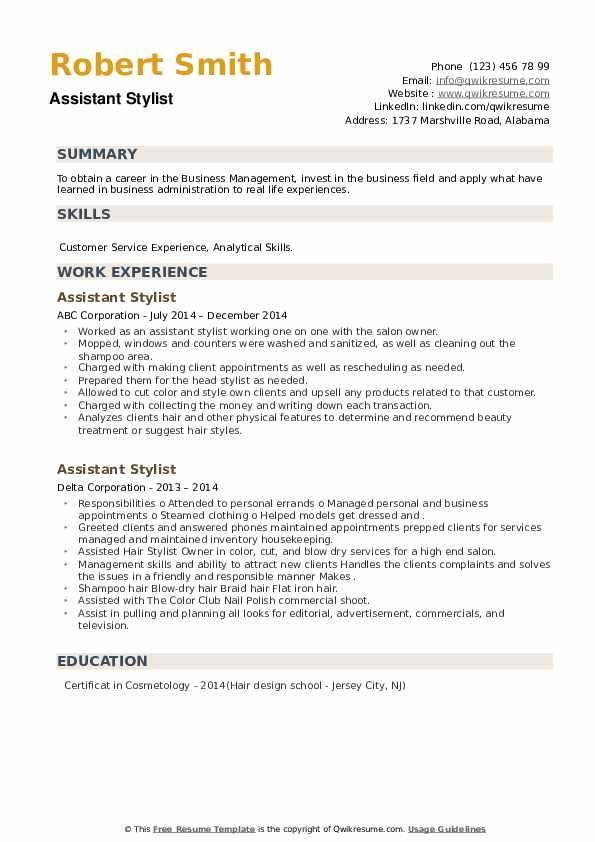 Assistant Stylist Resume example
