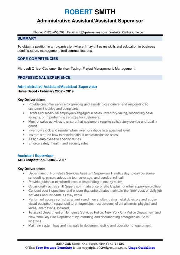 Administrative Assistant/Assistant Supervisor Resume Model